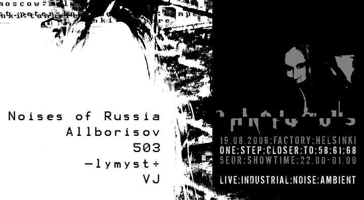 19_08_06_NOISE_OF_RUSSIA_web.jpg